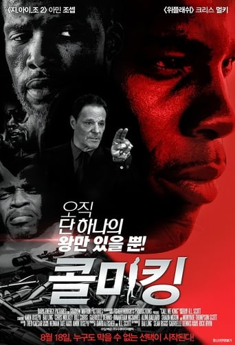 Poster of Call Me King