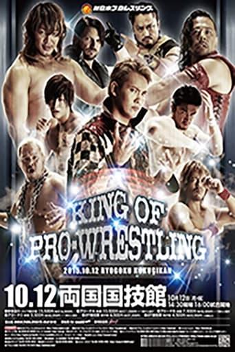 Poster of NJPW King of Pro-Wrestling 2015