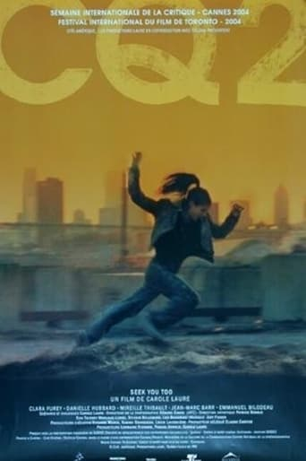 Watch CQ2 (Seek You Too) 2004 full online free