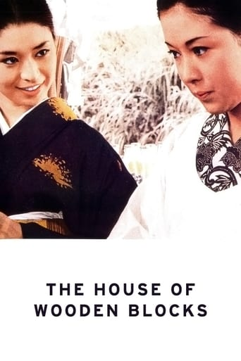Poster of The House of Wooden Blocks