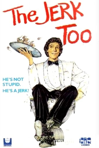 Poster of The Jerk, Too