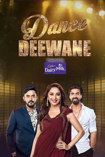 Poster of Dance Deewane