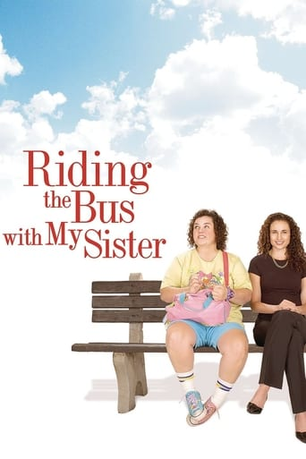 Poster of Riding the Bus with My Sister