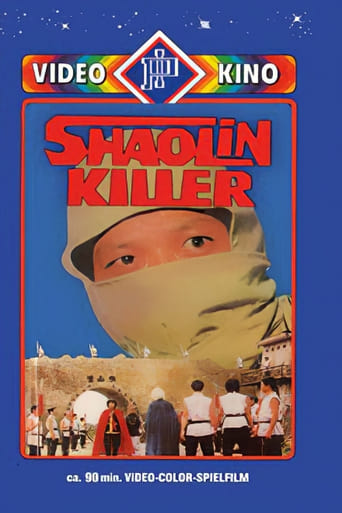 Das Todescamp der Shaolin