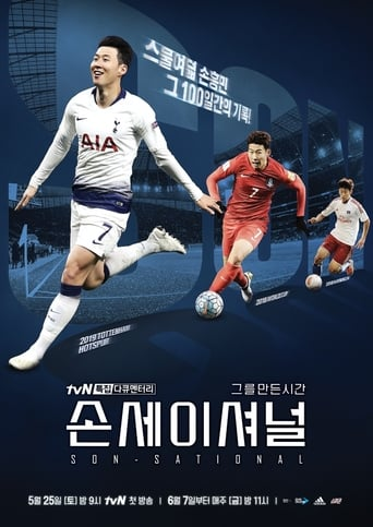 Poster of Sonsational: The Making of Son Heung-min