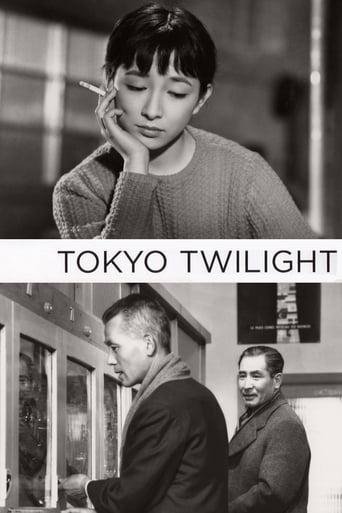 Poster of Tokyo Twilight