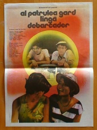 Poster of Al patrulea gard, lîngă debarcader