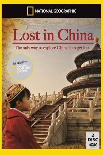 Capitulos de: Perdidos en China
