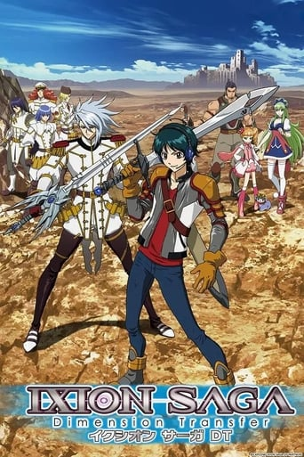 Poster of Ixion Saga: Dimensional Transfer