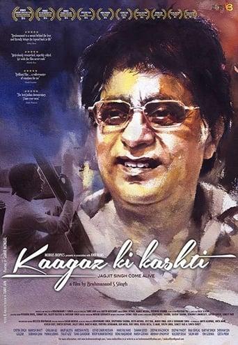 Poster of Kaagaz Ki Kashti