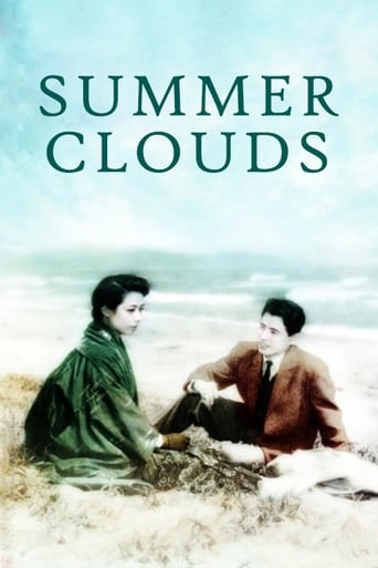 Poster of Summer Clouds