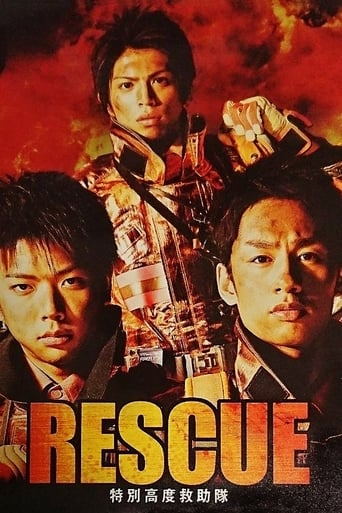 Poster of RESCUE〜特別高度救助隊