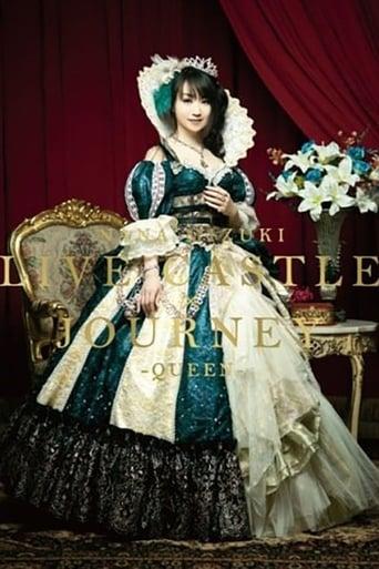 水樹奈々 LIVE CASTLE×JOURNEY -KING-NIGHT-