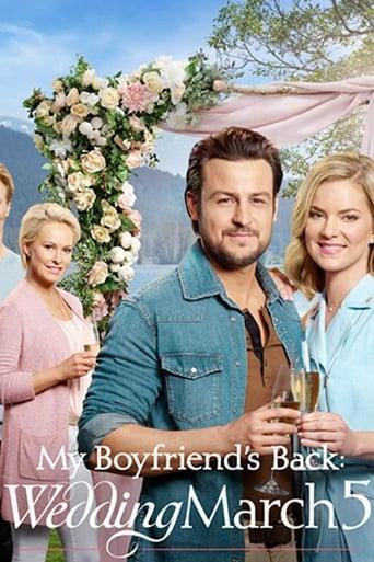 Poster of My Boyfriend's Back: Wedding March 5