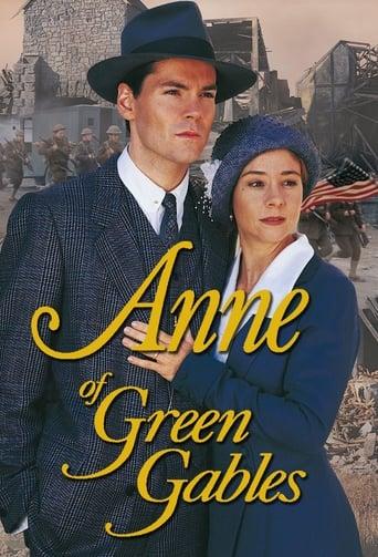 Poster of Ana de las tejas verdes: la historia continúa