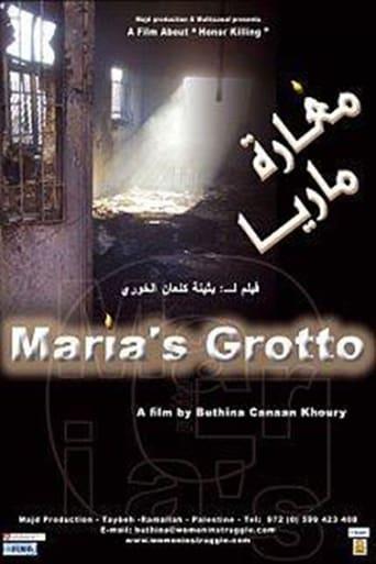 Maria's Grotto