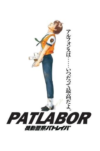 Patlabor: Der Film