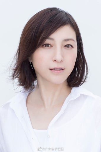 Image of Ryoko Hirosue