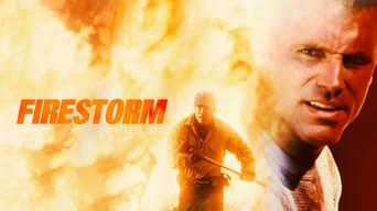 Вогненна бура (1998)