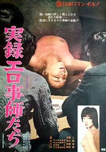 Poster of Osanazuma no kokuhaku: Shisshin!