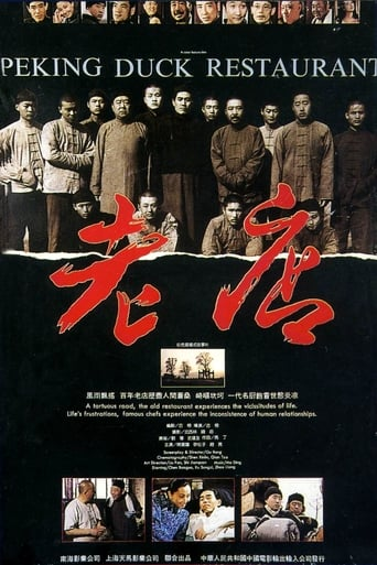 Watch Peking Duck Restaurant Free Movie Online