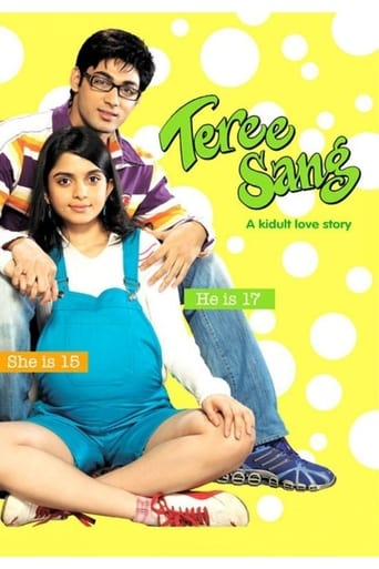 Poster of Teree Sang: A Kidult Love Story