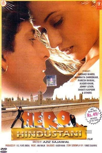 Poster of Hero Hindustani