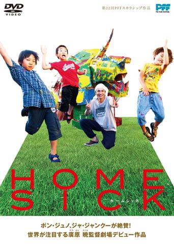 Watch Homesick full movie online 1337x