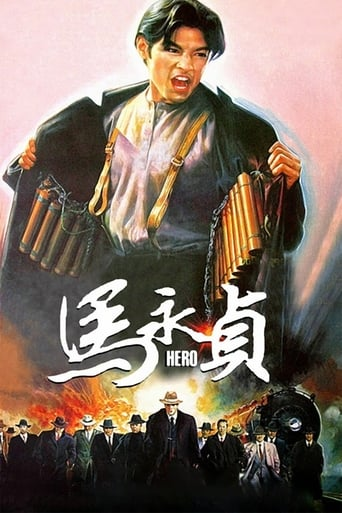 Shanghai Hero - The Legend