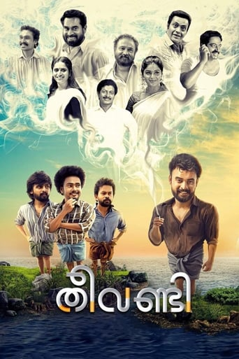 Poster of Theevandi