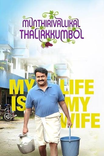 Munthirivallikal Thalirkkumbol Yify Movies