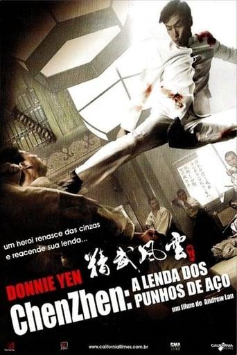 Chen Zhen: A Lenda dos Punhos de Aço - Poster