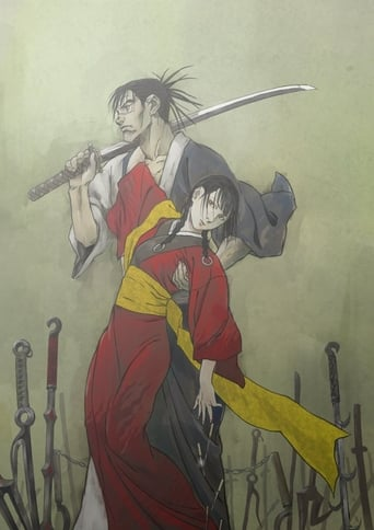 Poster of Mugen no Jūnin -Immortal-