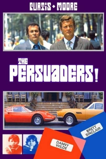 Poster of The Persuaders