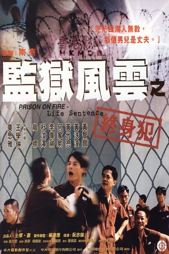 Poster of Prison on Fire: Life Sentence