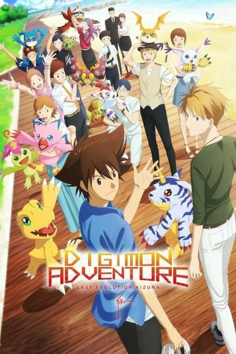 Watch Digimon Adventure: Last Evolution Kizuna Online