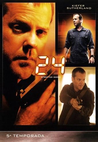 24 Horas 5ª Temporada - Poster