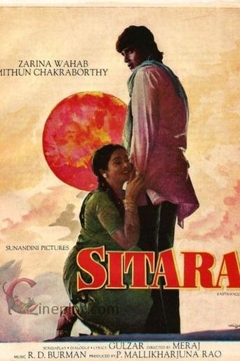 Poster of Sitara