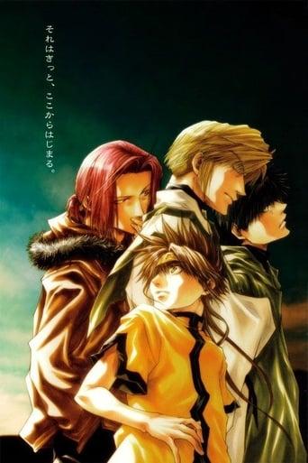 Poster of Patalliro Saiyuki!