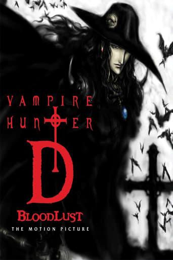 Poster of Vampire Hunter D: Bloodlust