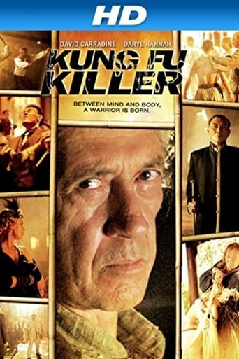 Poster of Kung Fu Killer