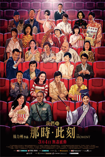 Poster of The Moment: Fifty Years of Golden Horse