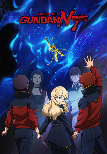 Poster of Mobile Suit Gundam Narrative