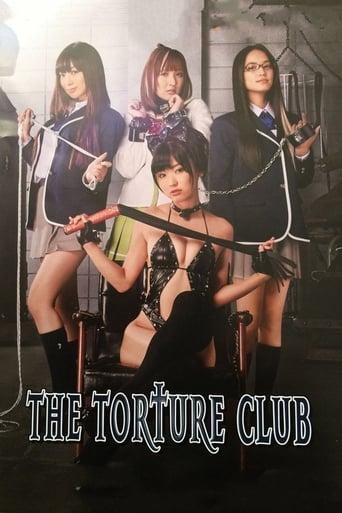 Poster The Torture Club (Chotto kawaii aian meiden)