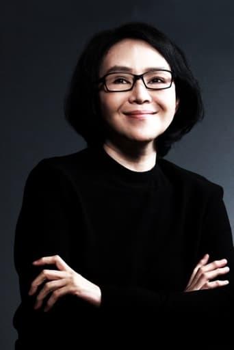 Yang Hui-shan