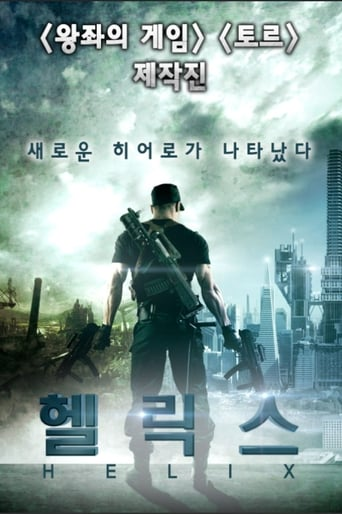 Poster of Helix