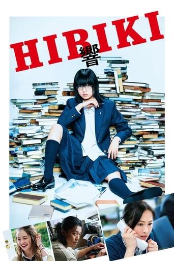 Poster of 響 HIBIKI