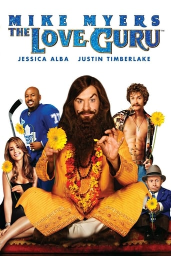 voir film Love Gourou  (The Love Guru) streaming vf