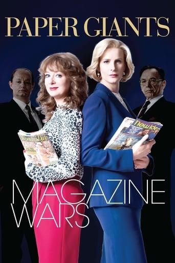 Capitulos de: Paper Giants: Magazine Wars