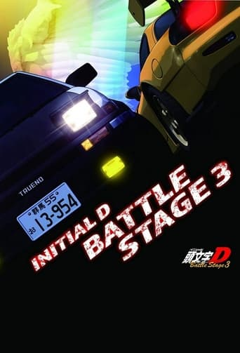 Initial D Battle Stage 3